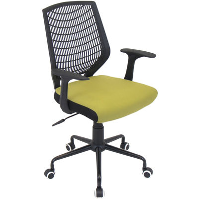 Network Office Chair
