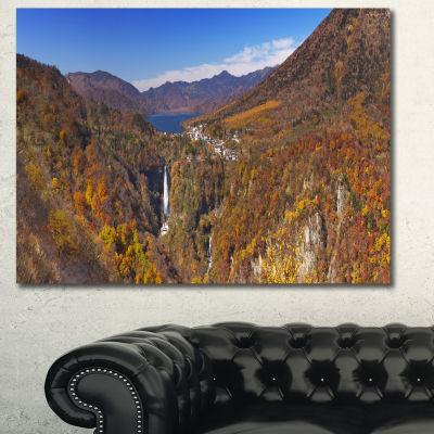 Design Art Kegon Falls Near Nikko Panorama Landscape Canvas Art Print - 3 Panels