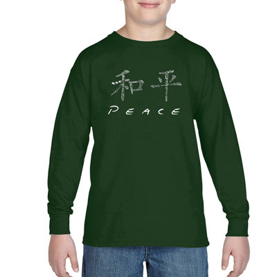 Los Angeles Pop Art The Word Peace In 77 LanguagesLong Sleeve Boys Word Art T-Shirt