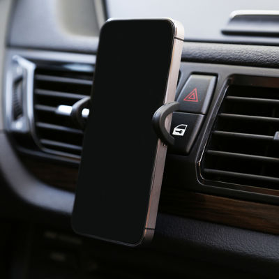 Cell Phone Car Mount