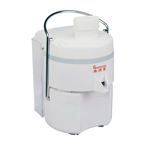 SPT CL-010: Multi-Function Miller & Juice Extractor