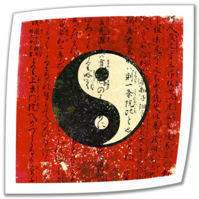 Brushstone Yin Yang Canvas Wall Art