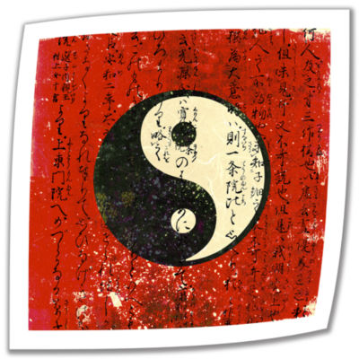 Brushstone Yin Yang Canvas Wall Art