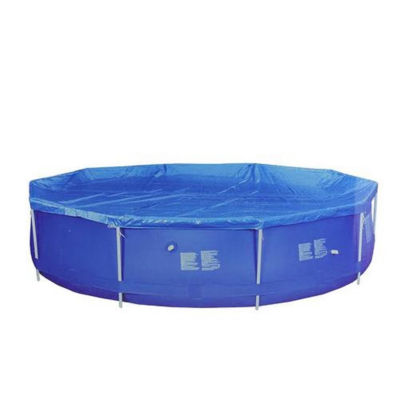 14.25' Durable Blue Apertured Round Swimming Pool Cover with Rope Ties