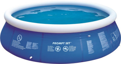 12' Blue and White Inflatable Above Ground Prompt Set Swimming Pool