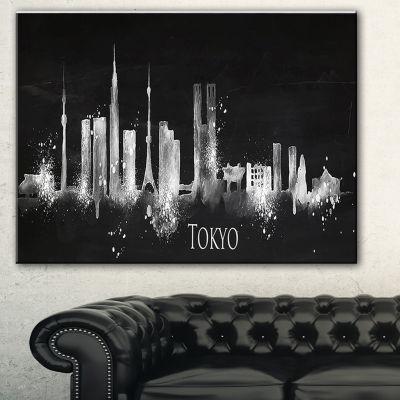 Designart Silhouette Tokyo Black Cityscape Painting Canvas Print
