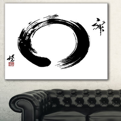 Designart Zen Circle Isolated Over White Large Abstract Art - 3 Panels