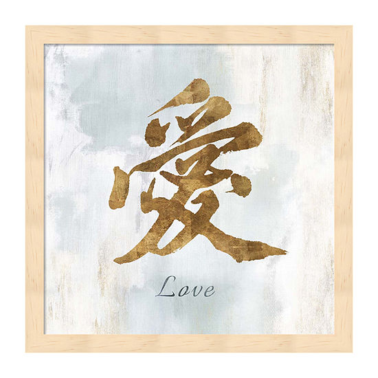 Metaverse Art Gold Love Framed Quote Print