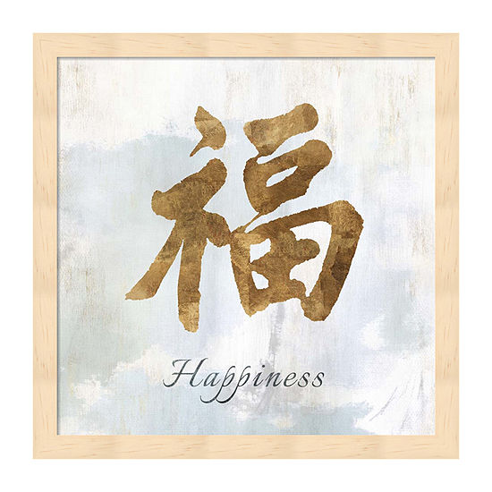 Metaverse Art Gold Happiness Framed Quote Print