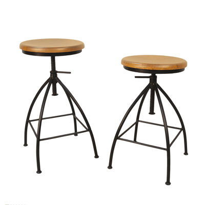 Charleston Adjustable Stool - Set of 2