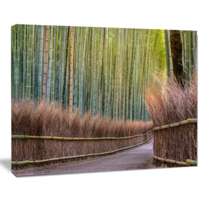 Design Art Pathway Inside Bamboo Forest Canvas Wall Art Print