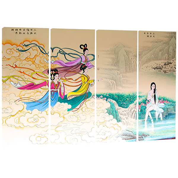Designart Classical Chinese Painting Abstract Canvas Art Print - 4 Panels