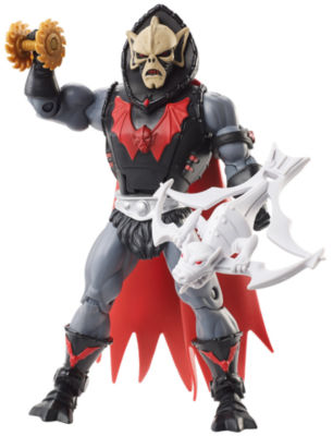 Masters Of The Universe King Hssss Figure