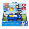 Paw Patrol Vehicle and Figure