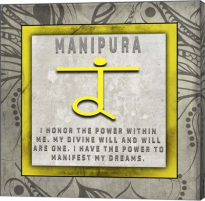 Metaverse Art Chakras Yoga Tile Manipura V4 CanvasWall Art
