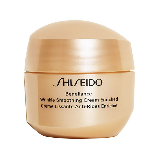 Shiseido Mini Benefiance Wrinkle Smoothing Cream Enriched