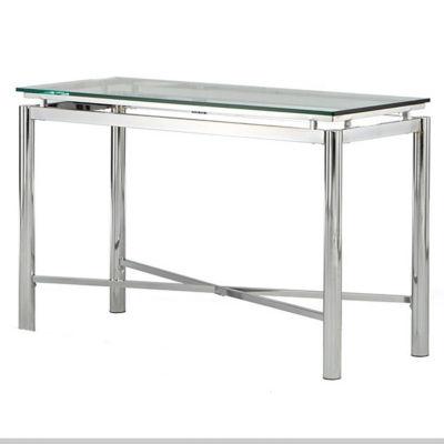 Callum Sofa Table