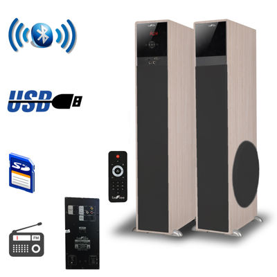 beFree Sound 2.1 Channel Bluetooth Tower Speakers
