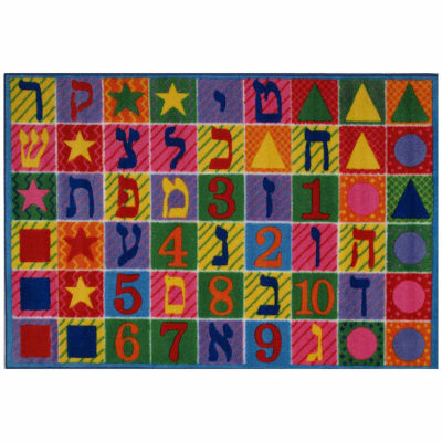 Hebrew No. & Letters Supreme Rectangular Rugs