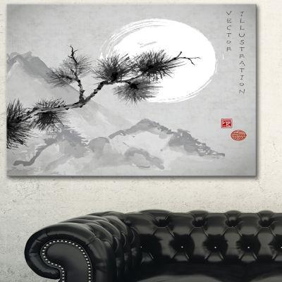 Design Art Pine Tree Branch Japanese Canvas Art Print