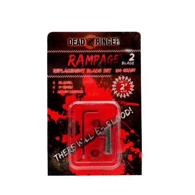 Dead Ringer Replacement Blades - Rampage- 2 Blade-100 Grains