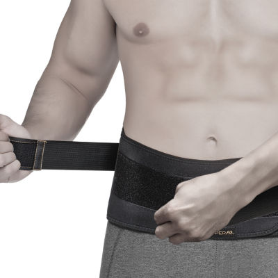 As Seen On TV Copper Fit Adv Back Pro Waist 39 to 50