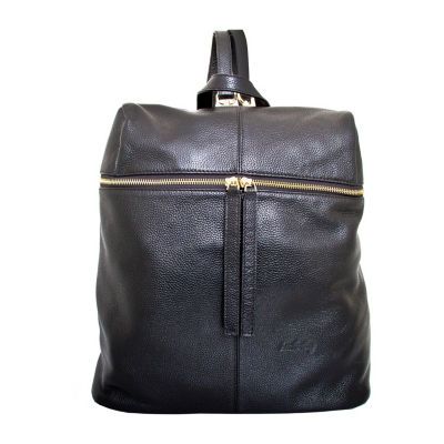 Rosello - Leatherbay Backpack