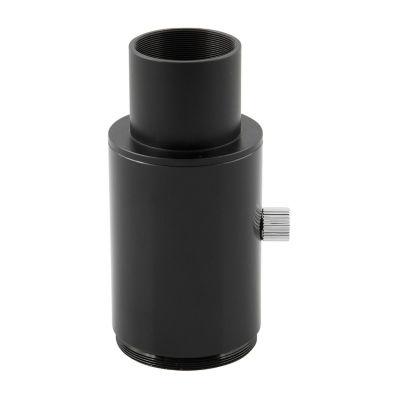 "Meade Basic Camera Adapter (1.25"")"