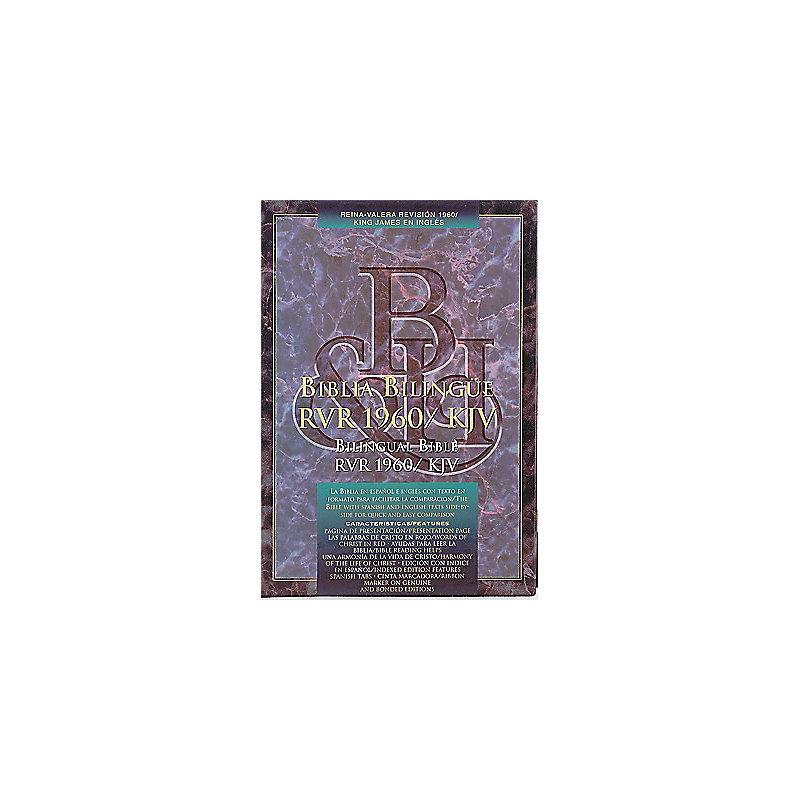 RVR 1960/KJV Biblia Bilingüe, negro imitación piel con índice