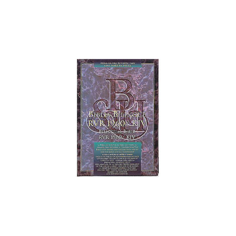 RVR 1960/KJV Biblia Bilingue, borgoña imitacion piel