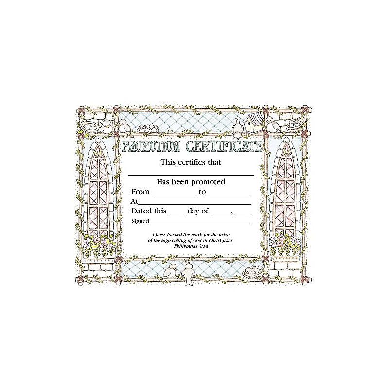 promotion certificate lifeway