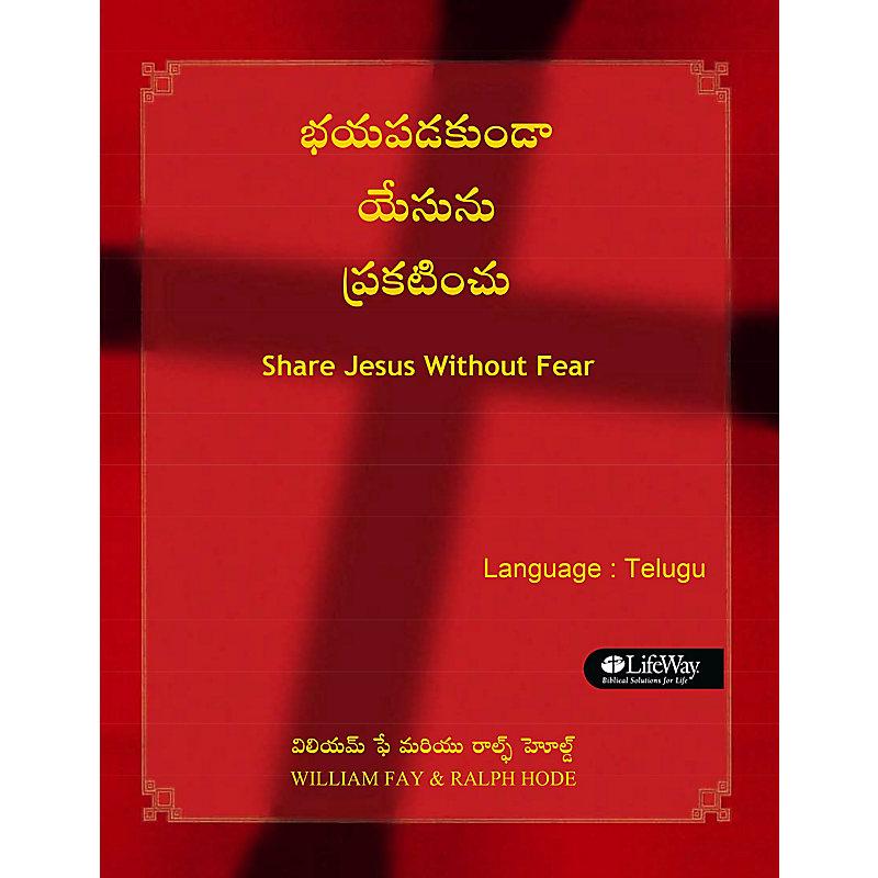 Share Jesus Without Fear - Telugu