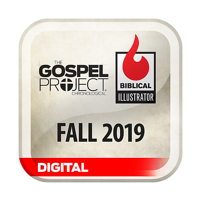 Biblical Illustrator for The Gospel Project - Fall 2019 - Digital