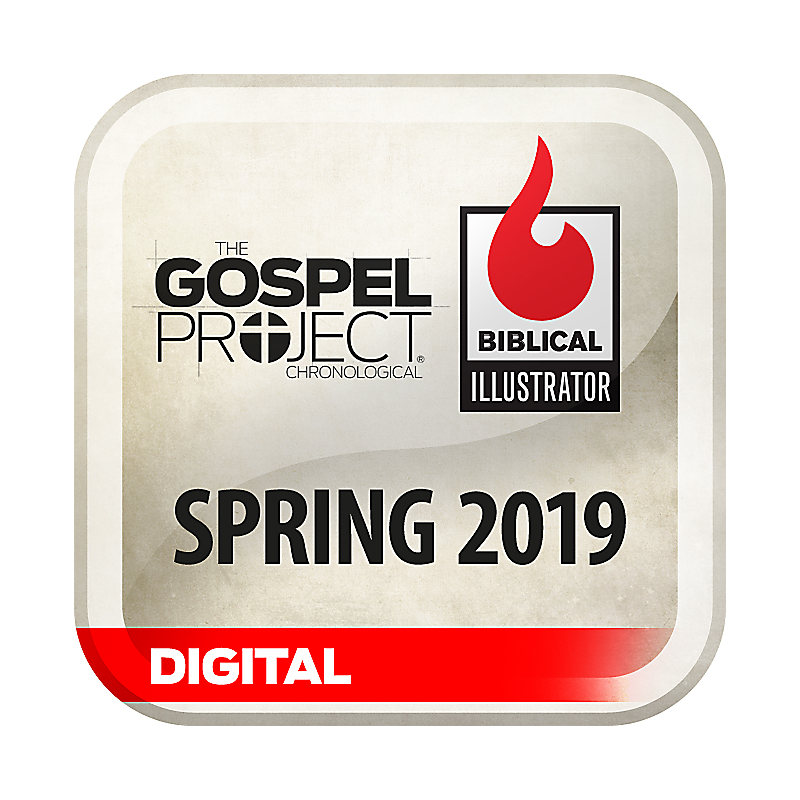 Biblical Illustrator for The Gospel Project - Spring 2019 - Digital