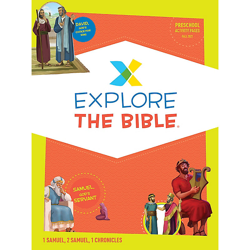 Explore the Bible: Preschool Activity Pages - Fall 2021