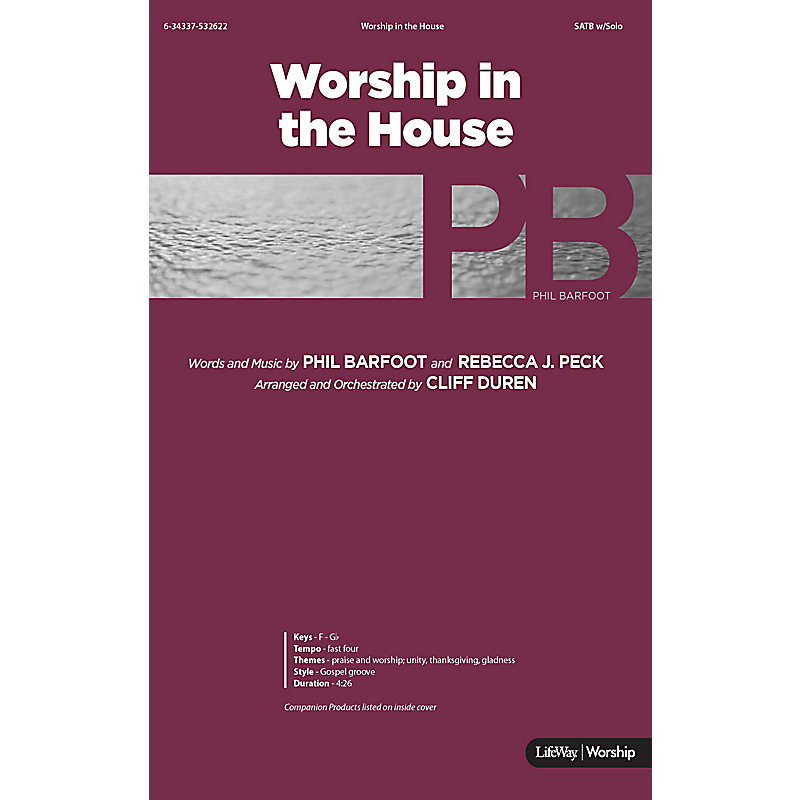 Worship in the House - Downloadable Strings Instrumental Rehearsal Track