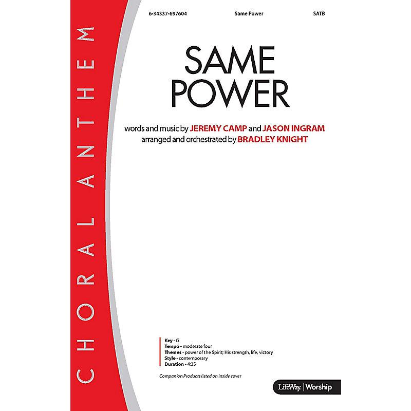 Same Power - Anthem Accompaniment CD