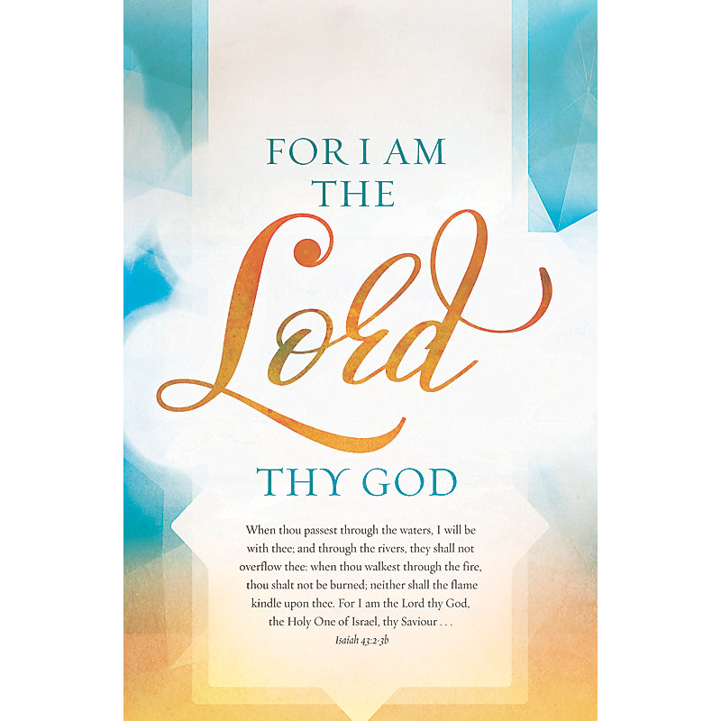 For I Am the Lord Thy God - Bulletin (Pkg 100) General Worship