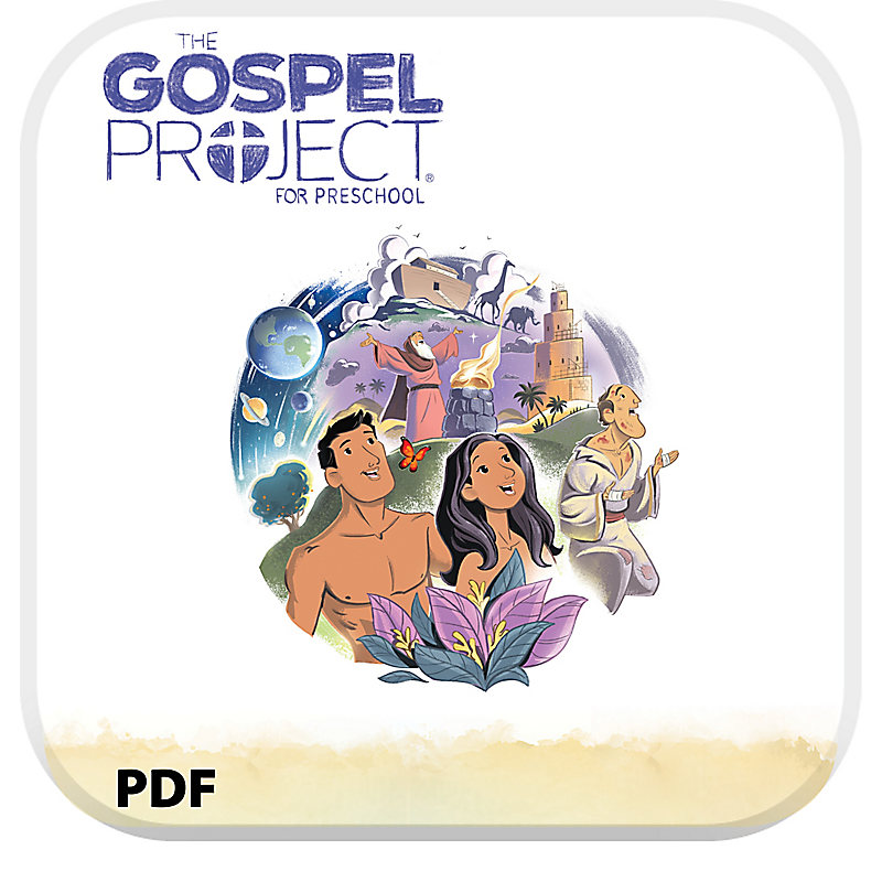The Gospel Project for Preschool: Babies and Toddlers Leader Guide PDF - Volume 1 In the Beginning