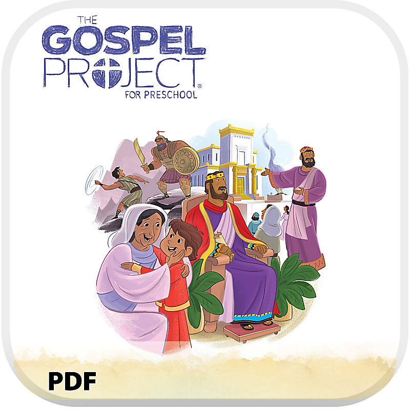 The Gospel Project for Preschool: Preschool Leader Guide PDF - Volume 4: A Kingdom Provided