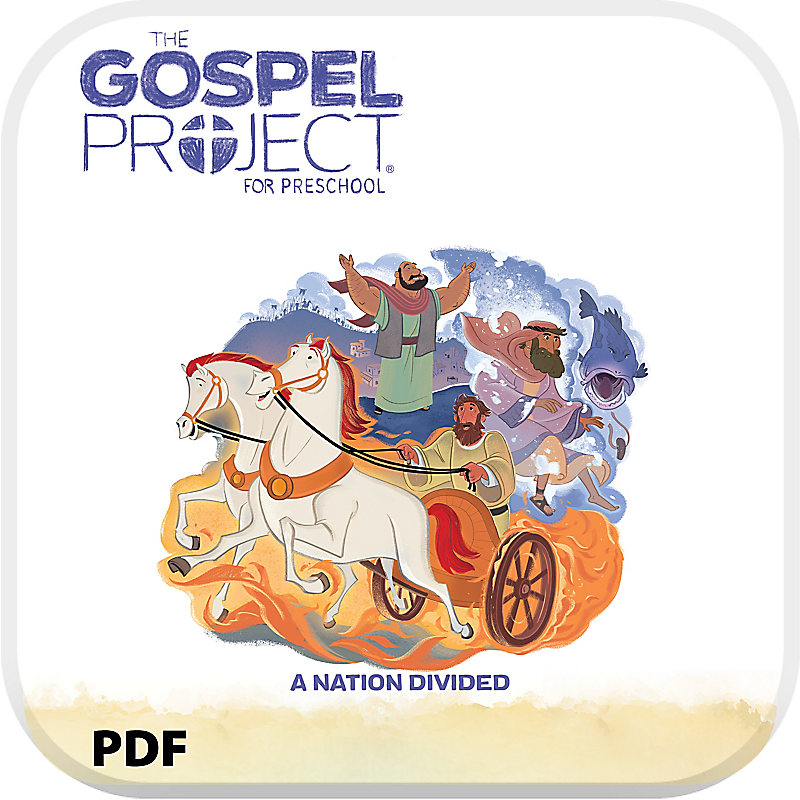 The Gospel Project for Preschool: Babies and Toddlers Leader Guide PDF - Volume 5: A Nation Divided