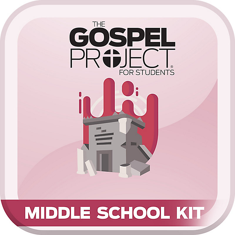 MCM-The Gospel Project for Students: A Nation Divided Volume 5 Middle School Digital Kit