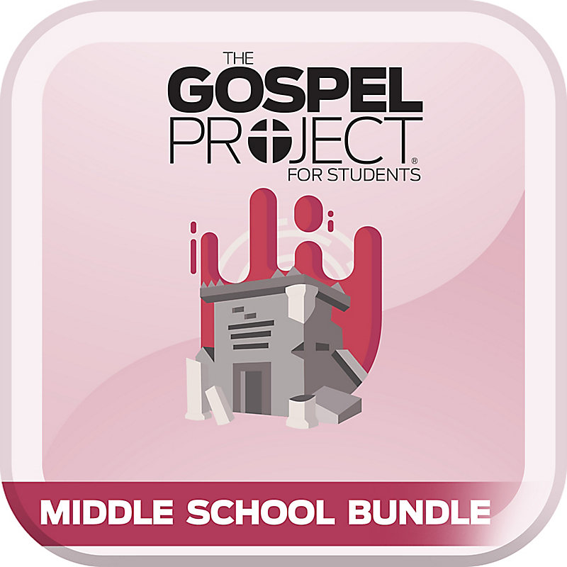 The Gospel Project for Students: A Nation Divided Volume 5  Middle School Digital Bundle