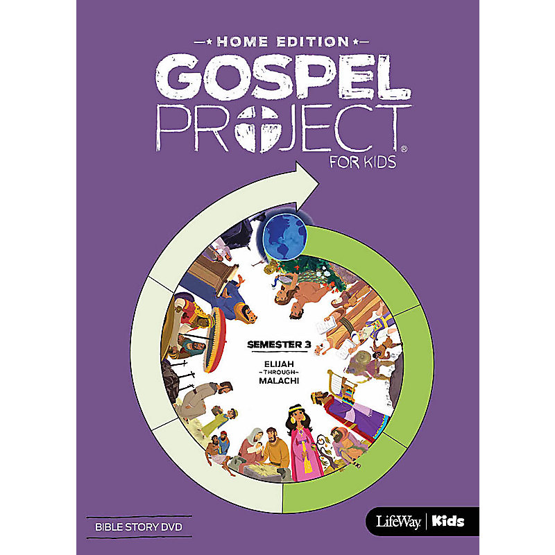 The Gospel Project Home Edition Bible Story DVD Semester 3