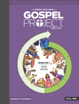 The Gospel Project for Kids Home Edition Volume 3