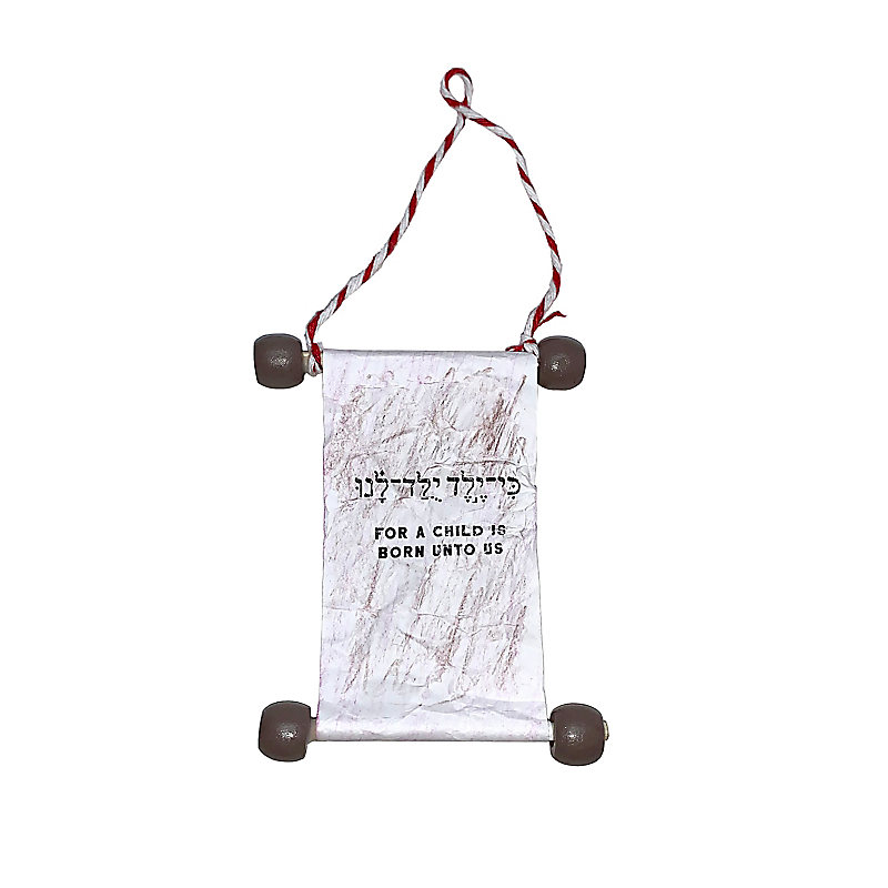 VBS 2021 Isaiah Scroll Ornament Craft Pack (ages 6-12)