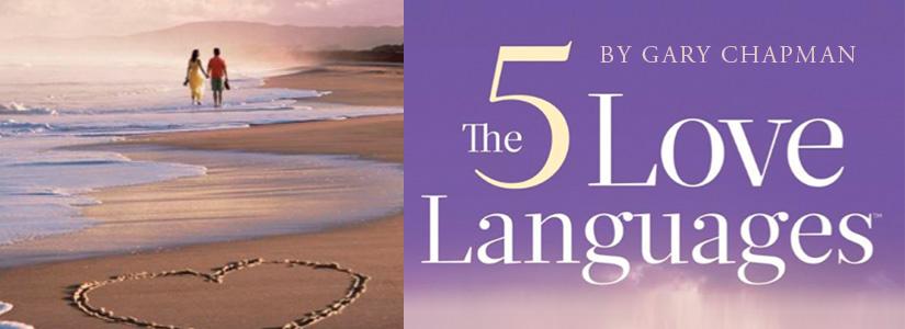 4 Fundamental Aspects Of Love