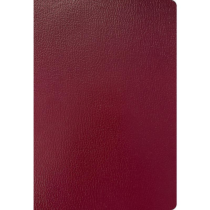 KJV Super Giant Print Reference Bible, Burgundy Imitation Leather