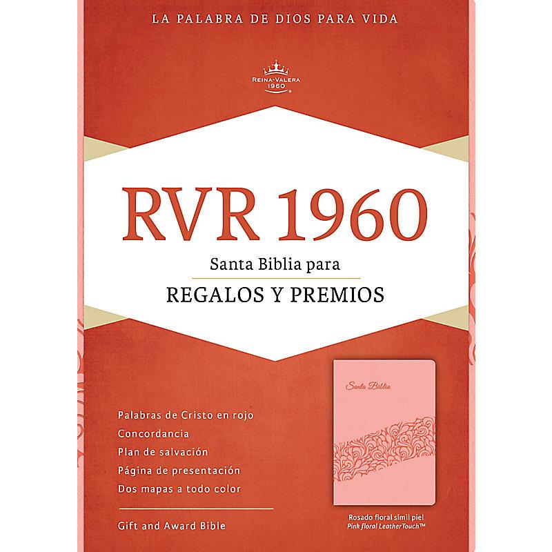 RVR 1960 Biblia para Regalos y Premios, rosado símil piel