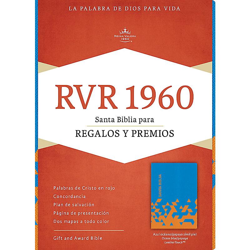 RVR 1960 Biblia para Regalos y Premios, azul océano/papaya símil piel